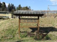 菅原木工 作業所入口の看板