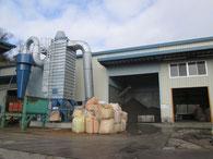 株式会社ヨシムラ 新設工場