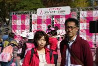 乳がんスマイルウォーク2014