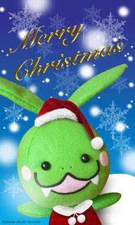 クリスマス待受