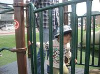 中央花公園