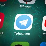 テレグラム アプリのアイコン