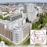 日本解剖学会第67回地方会