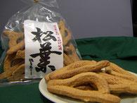 松葉クッキー 1袋 370円