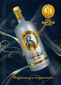 Vodka Tzarskaya