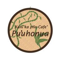 """Kani Ka Pila Cafe """"Pu'uhonua"""""""