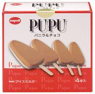 ナポリアイスクリーム PUPUバニラ&チョコ写真