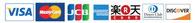 ご利用頂けるクレジットカード: VISA, Master, JCB, AMEX, 楽天, Diners , Discover