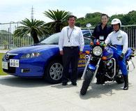 Seibu Auto Escola 053-485-5748 (Português:Susy)