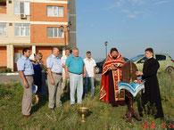 22.06.2012 г. Молебен на строительство храма св. Пантелеимона Целителя
