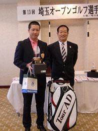 勝俣選手(左)高橋会長(右)