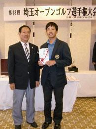 高橋会長(左)三木プロ(右)