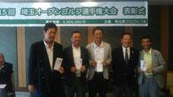 元気なシニアプロ表彰、左から、柳澤伸祐、清水洋一、秋葉真一、高橋会長、福澤義光 以上シニアプロ