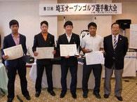 左より川上選手、宮下選手、坂本選手、沼田選手、高橋会長