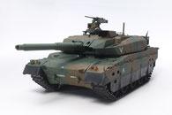 RC Panzermodell Leopard, Ferngesteuert