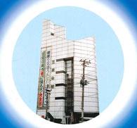 旧豆腐会館(平成29年3月 移転)