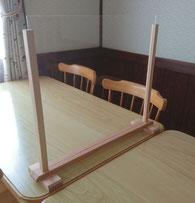 飛沫防止衝立 食堂テーブル用 サイズオーダー アクリル 七尾市 中島建具センター