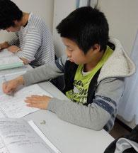 小学生もミス激減法をどんどんやってミスがどんどん消えた!