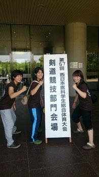左から吉川、岡崎、富澤