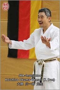 Karate Erlach, Koichi Okuma-Sensei, JKA Online Karate-Training