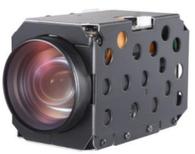 camera bloc zoom IP H.264 H.265