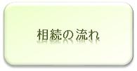 親権について|弁護士による離婚相談|相模原、相模大野、町田で弁護士をお探しなら当弁護士事務所へ