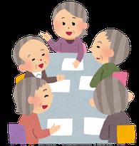 津島市、愛西市、弥富市、稲沢市の遺産分割協議は「いとう司法書士事務所」