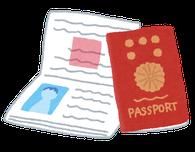 パスポートのイラストです。ふくろう事務所は帰化申請をサポートします。