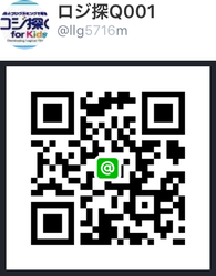 LINE@登録用QRコード