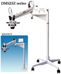 神田ふくしま歯科の顕微鏡