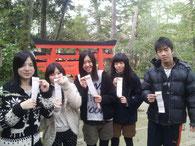 金澤神社にて・・・