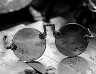 Better Eyesight Magazine' de juillet 1920 : Quels effets ont les lunettes sur nous