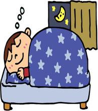 平成の惰眠から目覚める時