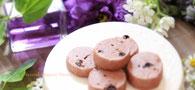 オーガニックミッドナイトビューティーココアサレ米粉クッキー
