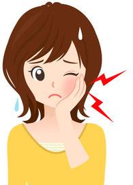 八戸 歯医者 顎関節症 おすすめ マウスピース ナイトガード