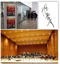 上右:堀米さんのサイン 下:ハープが2台も並ぶ開演前のステージ