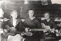 Ольга с подругами