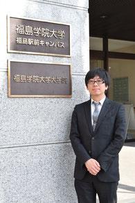 福島学院大学の木村さん