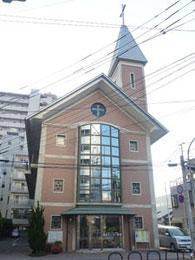 姪浜キリスト教会