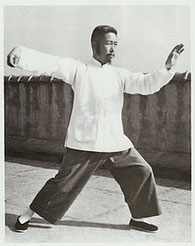 Chen Man Ch'ing, founder of Chen Style Tai Chi