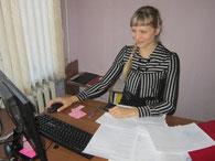 Слюнькова Светлана Александровна