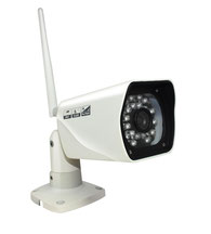 NWIP-0M3 802.11b/g/n IP Camera - 40m Night vision H.264 | Click to enlarge