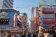 pour votre séjour au Japon faites vous accompagné par nos guides à Osaka dans le quartier Shinsekai et sa tour Tsuntenkaku
