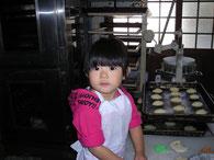 オーダーメイドパンの店『いまやす』の看板娘(若女将の長女)華ちゃん