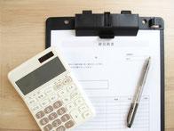 名古屋市緑区の税理士事務所「あだち会計事務所(足立雄一税理士事務所)」の料金についてへのリンク