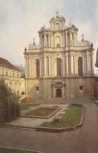 Vilnius. Vilniaus Šv. Jonų bažnyčia. Apie 1974m. /St. John's Church. 18th century