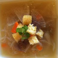 Veggies Miso Soup