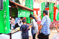 神社夏祭の「玉造黒門しろうり食味祭」