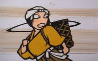 毎週日曜日AM ふるさと再生 日本の昔話に6話作品・山梨どり・白鳥の関・二つの月・祝いの相撲・鬼の湯・八橋を制作致しました。