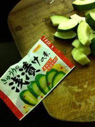 うり 瓜 ウリ 浅漬け レシピ